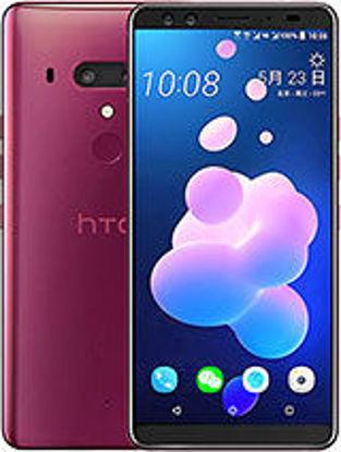 Imagine HTC U12+