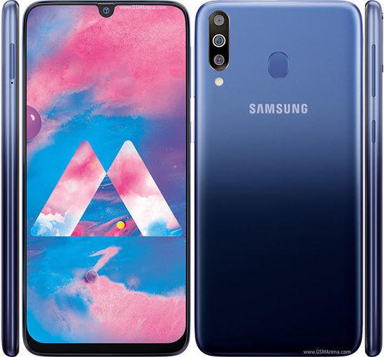 Imagine Samsung Galaxy M30